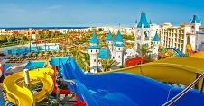 Fun City Resort & Aquapark